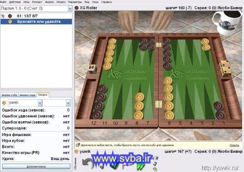 دانلود بازی تخته نرد جدید کامپیوتر بدون نیاز به نصب eXtreme Gammon