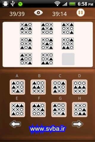 دانلود بازی تست هوش برای اندروید test iq