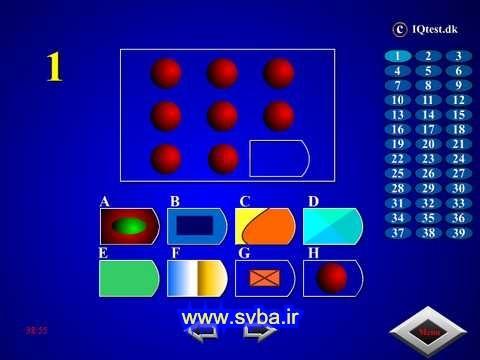 دانلود بازی تست هوش کم حجم کامپیوتر test brain - فلش