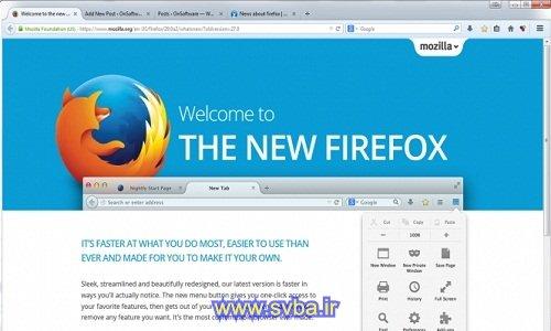 دانلود-آخرین-ورژن-فایرفاکس-firefox-mozilla-new-download-www.svba.ir
