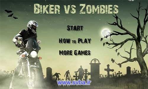دانلود بازی موتور سواری کم حجم 2016 Biker vs Zombies برای کامپیوتر 1