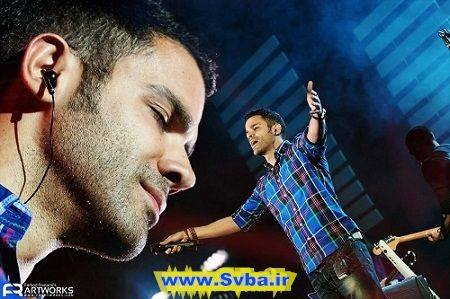 سیروان خسروی نه نرو download music Sirvan Khosravi mp3 na naro