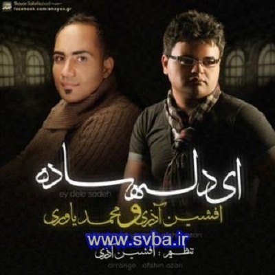 Afshin-Azari-heart-sade-man-my-simple-download-music-www.svba.ir