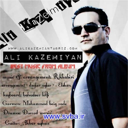 Ali Kazemiyan Daghlar Daghlar mp3 download