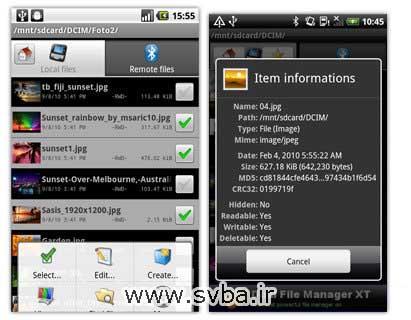 BlueFTP-v1.7-www.Svba.ir .apk