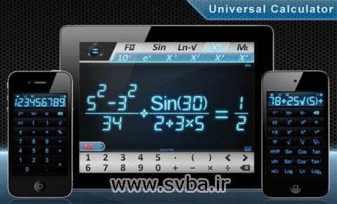 Calculator3 v1.0.1 (www.Svba.ir).ipa (1)