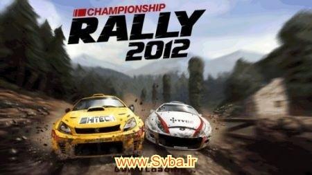 Championship Rally 2012  www.Svba.ir