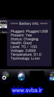 Disp Battery Information apk android download - www.Svba.ir