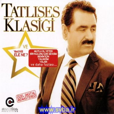 آهنگ های جدید ترکی فارسی