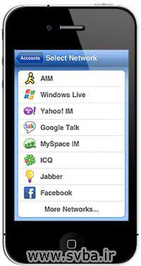 Meebo.v1.2.iPhone.iPod.Touch.iPad.iOS.3 and android www.Svba.ir .apk .ipa