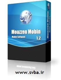 Mozzen-Box