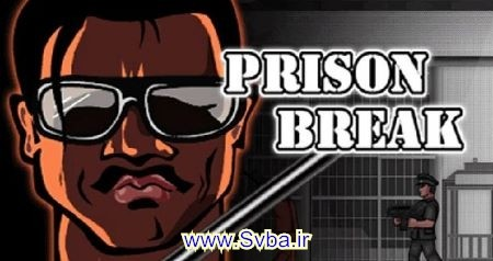 Prison Break  www.Svba.ir