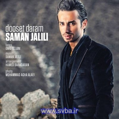 Saman-Jalili-Dooset-Daram-love-you-music-download-www.svba.ir