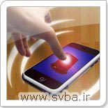 Security (www.svba.ir) .app