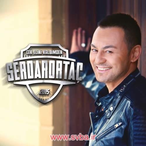 Serdar Ortac Cek Elini Kalbimden download www.svba.ir