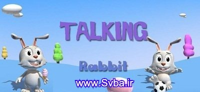 Talking Rabbit bada software - www.svba.ir