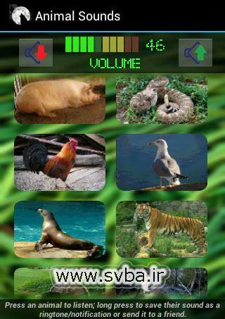 صدای حیوانات برای android animal sounds