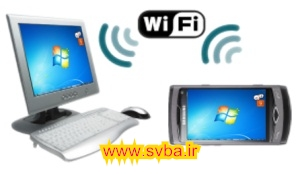 bada remote desktop app new mouse keyboad download - www.svba.ir