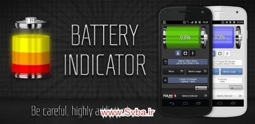 battery-indicator-android.apk-www.svba.ir 1