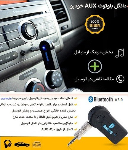 bluetooth buy cheap