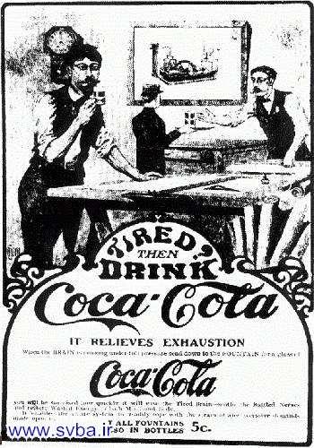 coca cola10