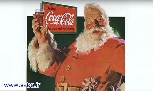 coca cola14