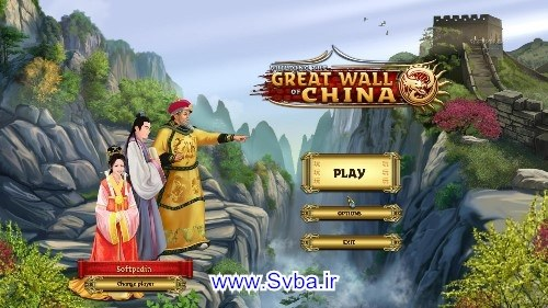 download android Building china.apk www.svba.ir