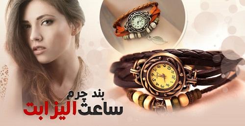 elizabet-hour-clock1