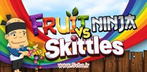 fruit-ninja-vs-skittles-android.apk-www.svba.ir 2