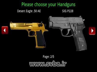 دانلود برنامه صدای اسلحه برای اندرو-ید - guns