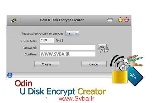 lock usb flash memory Odin U Disk Encrypt Creator  www.svba.ir