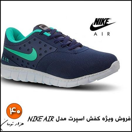 nike shoes new 2016 buy cheap snow