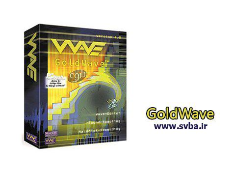 1447920565 goldwave
