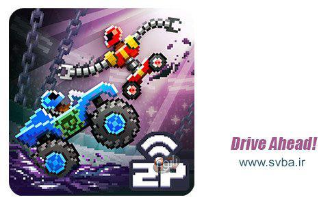 1474010956 drive ahead