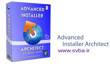 Advanced Installer Architect