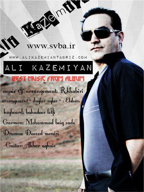 Ali Kazemiyan