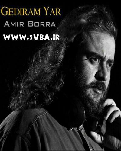 Amir Borra Ghediram Yar