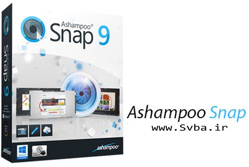 Ashampoo Snap.cover