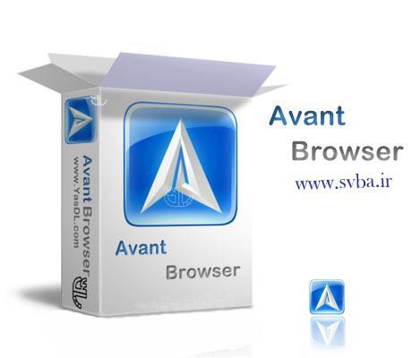 Avant Browser1