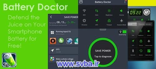 Battery Doctor 1 1