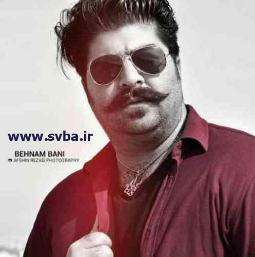 Behnam Bani Zendegimun Ghesse Nabood