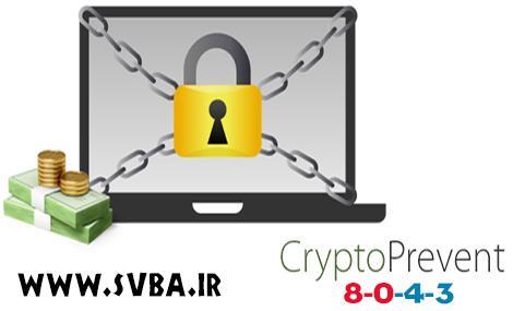 CryptoPrevent 8 0 4 3 Premium Edition