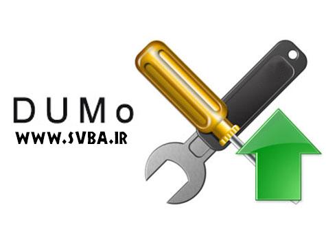 DUMo Pro 2 11 1 64