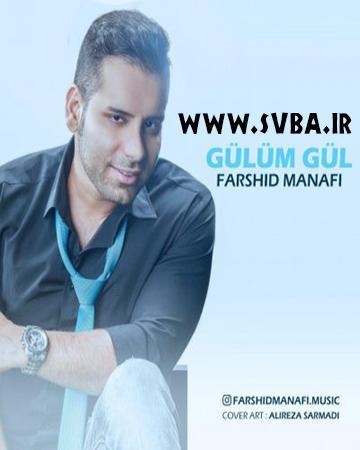 Farshid Manafi Gulum Gu