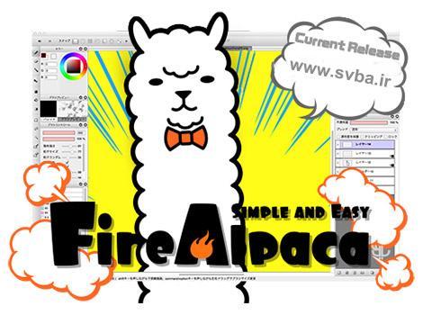 FireAlpaca cover