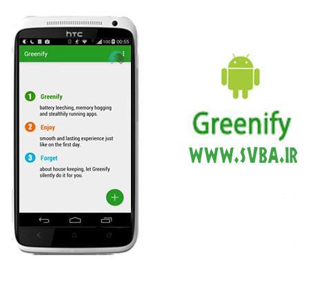 Greenify 3 8 5