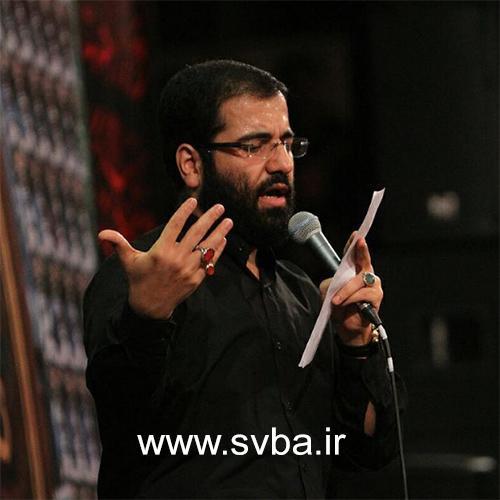 Hossein Sibsorkhi Shabe Haftom
