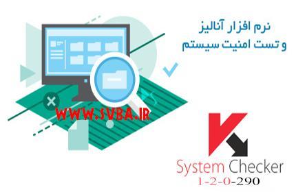 Kaspersky System Checker 1 2 0 290 DC