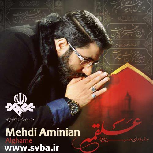 Mehdi Aminian