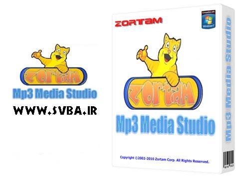 Mp3 Media Studio